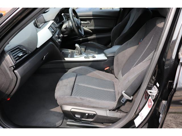 320i Mスポーツ 安全機能付 インテリジェントセーフティー 2年間長期無料保証付 BMW認定店(43枚目)