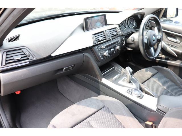 320i Mスポーツ 安全機能付 インテリジェントセーフティー 2年間長期無料保証付 BMW認定店(44枚目)