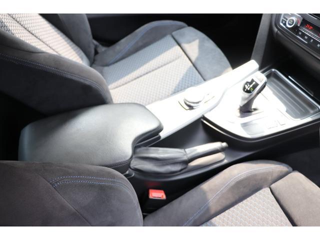 320i Mスポーツ 安全機能付 インテリジェントセーフティー 2年間長期無料保証付 BMW認定店(47枚目)
