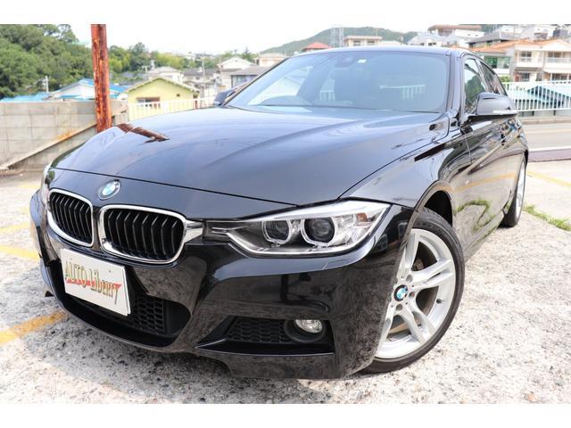 320i Mスポーツ 安全機能付 インテリジェントセーフティー 2年間長期無料保証付 BMW認定店(53枚目)