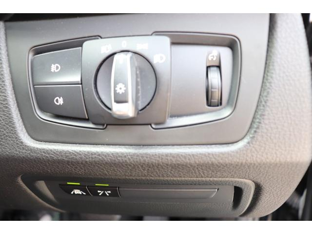 320i Mスポーツ 安全機能付 インテリジェントセーフティー 2年間長期無料保証付 BMW認定店(54枚目)