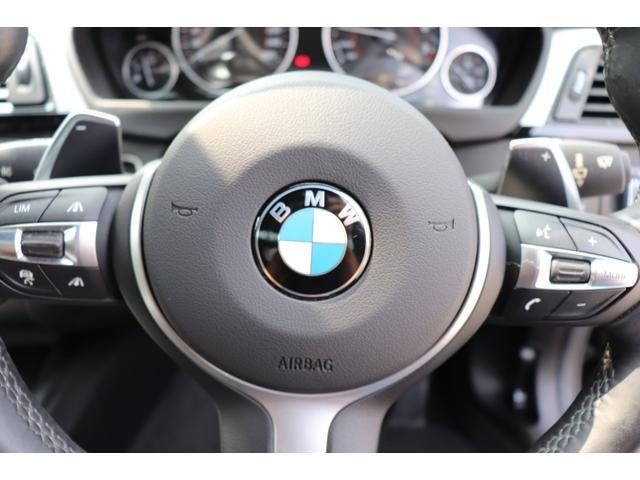 320i Mスポーツ 安全機能付 インテリジェントセーフティー 2年間長期無料保証付 BMW認定店(57枚目)
