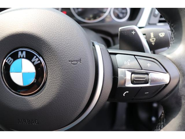 320i Mスポーツ 安全機能付 インテリジェントセーフティー 2年間長期無料保証付 BMW認定店(58枚目)