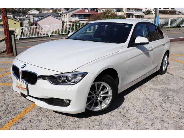 320i BMW認定店 2年間長期無料保証付 ワンオーナー 衝突軽減 車線逸脱 インテリジェントセーフティ(31枚目)
