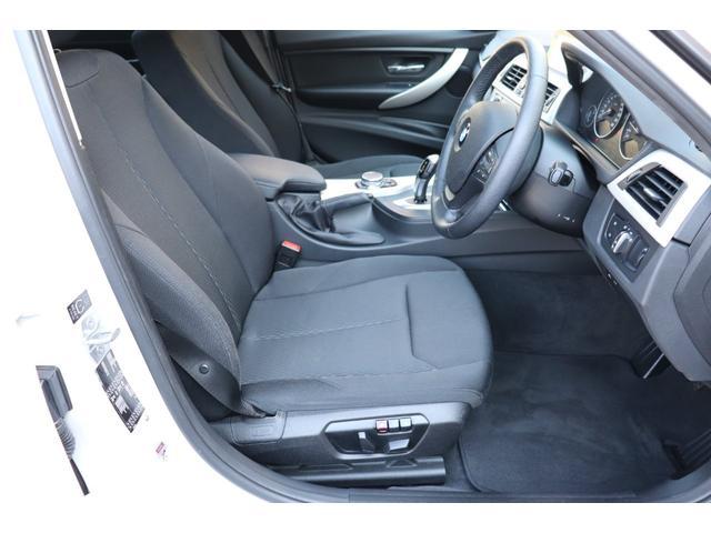 320i BMW認定店 2年間長期無料保証付 ワンオーナー 衝突軽減 車線逸脱 インテリジェントセーフティ(34枚目)