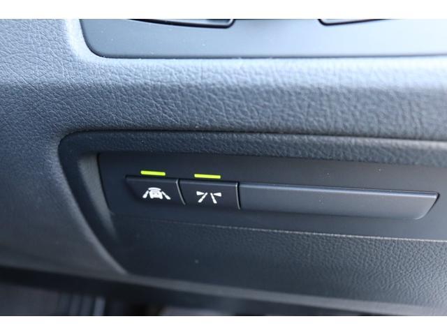320i BMW認定店 2年間長期無料保証付 ワンオーナー 衝突軽減 車線逸脱 インテリジェントセーフティ(41枚目)