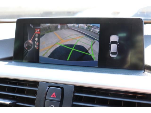 320i BMW認定店 2年間長期無料保証付 ワンオーナー 衝突軽減 車線逸脱 インテリジェントセーフティ(43枚目)