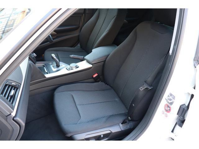 320i BMW認定店 2年間長期無料保証付 ワンオーナー 衝突軽減 車線逸脱 インテリジェントセーフティ(53枚目)