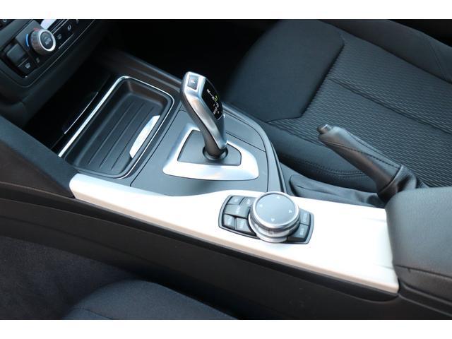 320i BMW認定店 2年間長期無料保証付 ワンオーナー 衝突軽減 車線逸脱 インテリジェントセーフティ(54枚目)