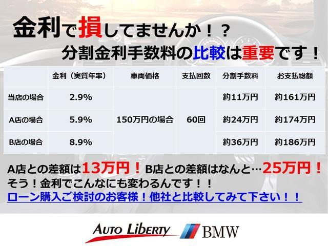 320i BMW認定店 2年間長期無料保証付 ワンオーナー 衝突軽減 車線逸脱 インテリジェントセーフティ(60枚目)