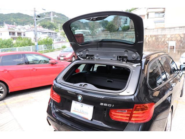 320iツーリング Mスポーツ 2年長期無料保証付 純正ナビ Bluetooth バックカメラ パワーバックドア アクティブクルーズコントロール ドラレコ 衝突軽減ブレーキ 車線逸脱警告(14枚目)