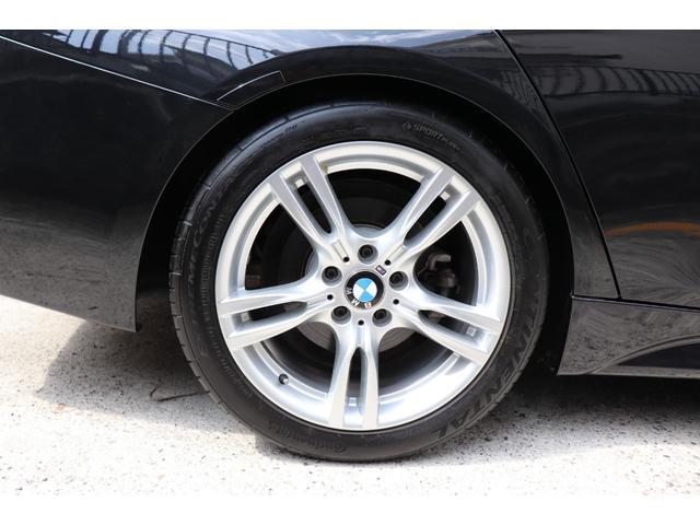 320iツーリング Mスポーツ 2年長期無料保証付 純正ナビ Bluetooth バックカメラ パワーバックドア アクティブクルーズコントロール ドラレコ 衝突軽減ブレーキ 車線逸脱警告(28枚目)