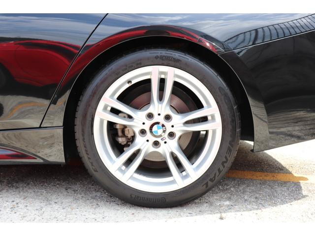 320iツーリング Mスポーツ 2年長期無料保証付 純正ナビ Bluetooth バックカメラ パワーバックドア アクティブクルーズコントロール ドラレコ 衝突軽減ブレーキ 車線逸脱警告(31枚目)