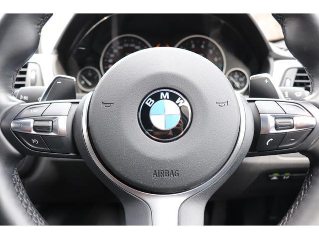 320iツーリング Mスポーツ 2年長期無料保証付 純正ナビ Bluetooth バックカメラ パワーバックドア アクティブクルーズコントロール ドラレコ 衝突軽減ブレーキ 車線逸脱警告(43枚目)