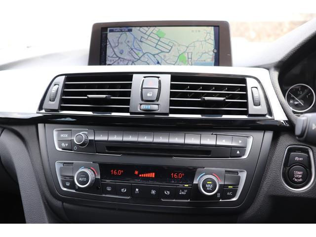 320iツーリング Mスポーツ 2年長期無料保証付 純正ナビ Bluetooth バックカメラ パワーバックドア アクティブクルーズコントロール ドラレコ 衝突軽減ブレーキ 車線逸脱警告(44枚目)