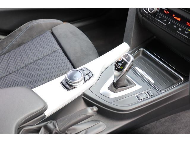 320iツーリング Mスポーツ 2年長期無料保証付 純正ナビ Bluetooth バックカメラ パワーバックドア アクティブクルーズコントロール ドラレコ 衝突軽減ブレーキ 車線逸脱警告(47枚目)