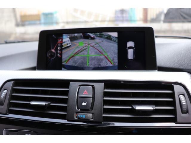 320iツーリング Mスポーツ 2年長期無料保証付 純正ナビ Bluetooth バックカメラ パワーバックドア アクティブクルーズコントロール ドラレコ 衝突軽減ブレーキ 車線逸脱警告(48枚目)
