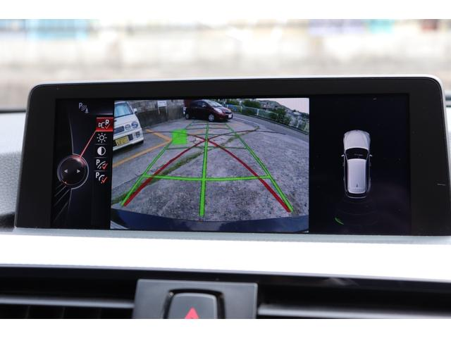 320iツーリング Mスポーツ 2年長期無料保証付 純正ナビ Bluetooth バックカメラ パワーバックドア アクティブクルーズコントロール ドラレコ 衝突軽減ブレーキ 車線逸脱警告(49枚目)