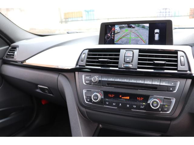 320iツーリング Mスポーツ 2年長期無料保証付 純正ナビ Bluetooth バックカメラ パワーバックドア アクティブクルーズコントロール ドラレコ 衝突軽減ブレーキ 車線逸脱警告(50枚目)