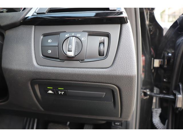 320iツーリング Mスポーツ 2年長期無料保証付 純正ナビ Bluetooth バックカメラ パワーバックドア アクティブクルーズコントロール ドラレコ 衝突軽減ブレーキ 車線逸脱警告(55枚目)
