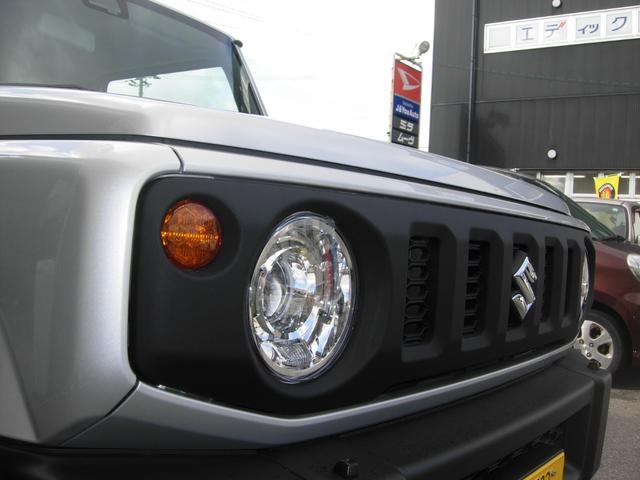 XC SRSカーテンエアバック デュアルセンサーブレーキサポート オートエアコン シートヒーター オートライト クルーズコントロール LEDヘッドランプ 16インチアルミ 誤発進制御機能 ウィンカーミラー(25枚目)