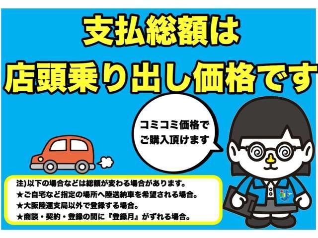 「ホンダ」「N-BOX」「コンパクトカー」「大阪府」の中古車51