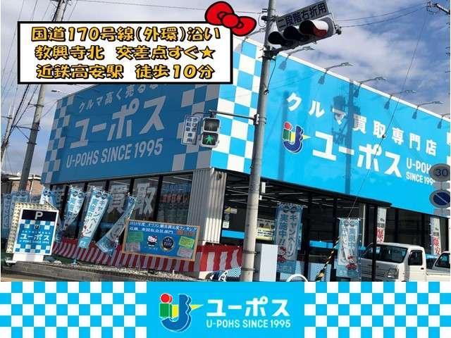 「ホンダ」「N-BOX」「コンパクトカー」「大阪府」の中古車65