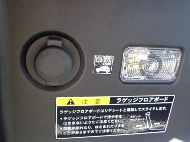 HYBRID MX 当社試乗車上がり 衝突被害軽減ブレーキ(29枚目)