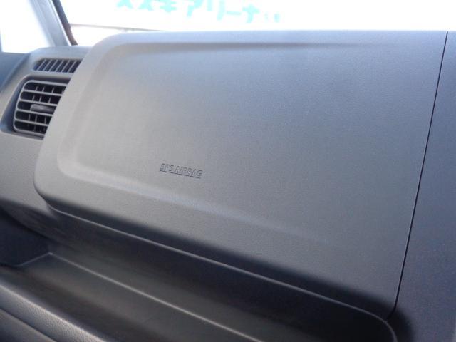 KCエアコンパワステ 3型 パートタイム4WD 純正ラジオ(14枚目)