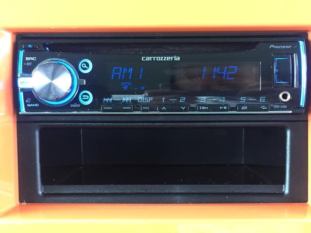 G MR31S.MR41S オーディオ付き ツートーンカラー(5枚目)
