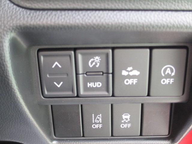 各種便利スイッチはスタッフまでお尋ねください