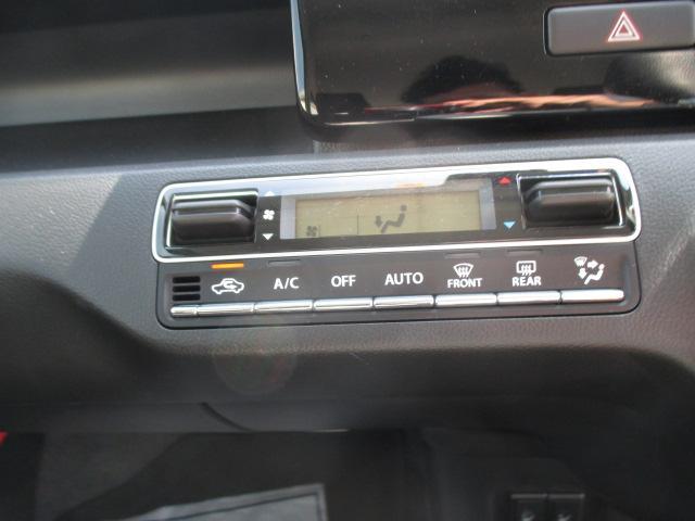 スティングレー 25周年記念車 HYBRID Xリミテッド(6枚目)