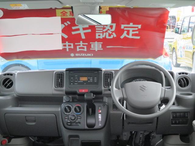 「スズキ」「エブリイ」「コンパクトカー」「滋賀県」の中古車4