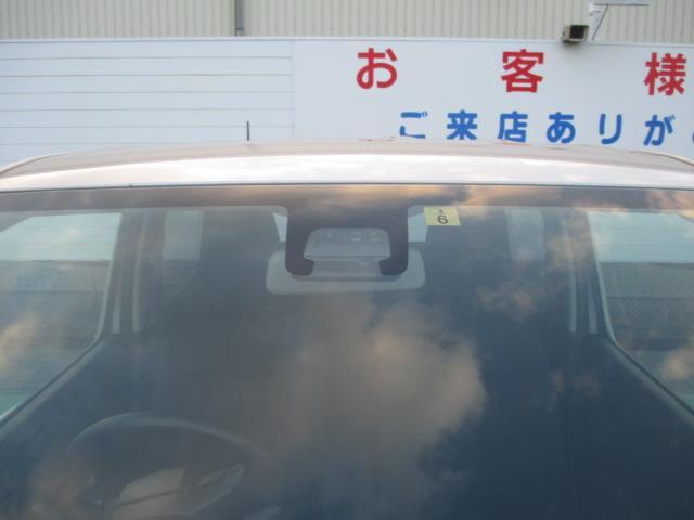 「スズキ」「ワゴンR」「コンパクトカー」「滋賀県」の中古車4