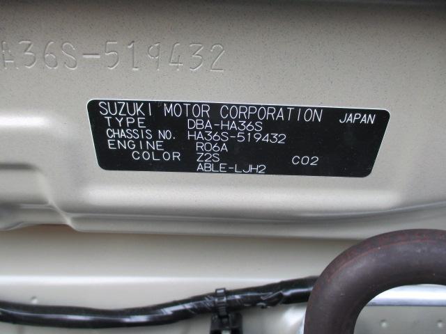 「スズキ」「アルト」「軽自動車」「滋賀県」の中古車18
