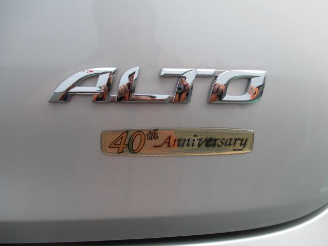 「スズキ」「アルト」「軽自動車」「滋賀県」の中古車19