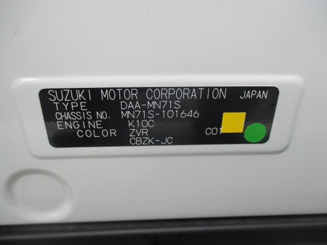 「スズキ」「クロスビー」「SUV・クロカン」「滋賀県」の中古車17