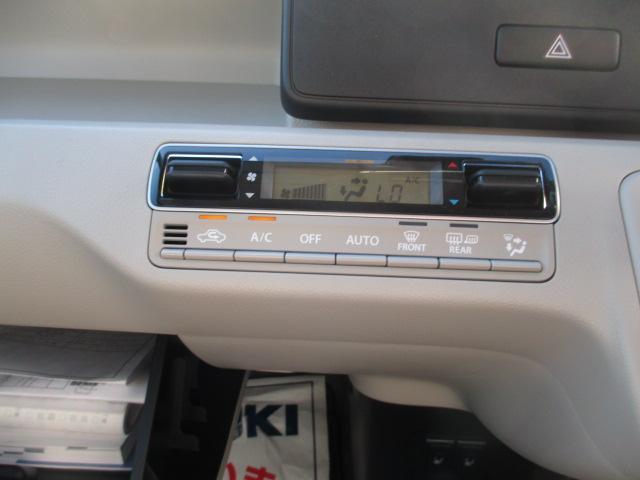 フルオートエアコンで運転中も快適です