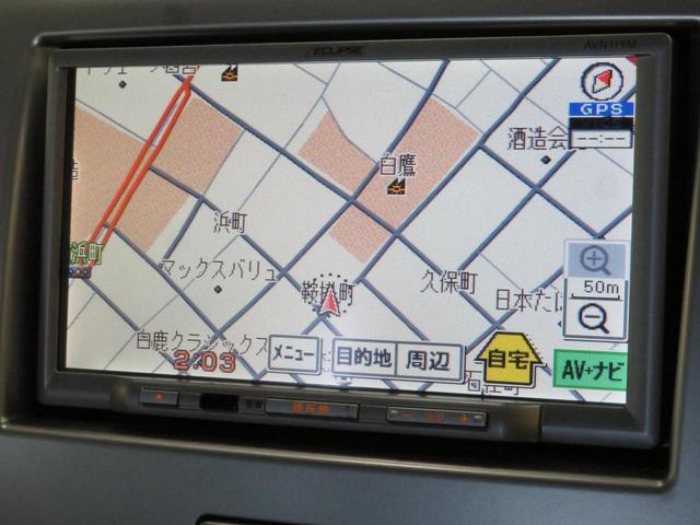 「スズキ」「ワゴンR」「コンパクトカー」「兵庫県」の中古車55