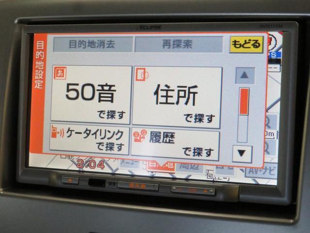 「スズキ」「ワゴンR」「コンパクトカー」「兵庫県」の中古車56