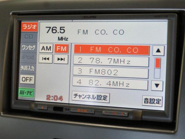 「スズキ」「ワゴンR」「コンパクトカー」「兵庫県」の中古車57