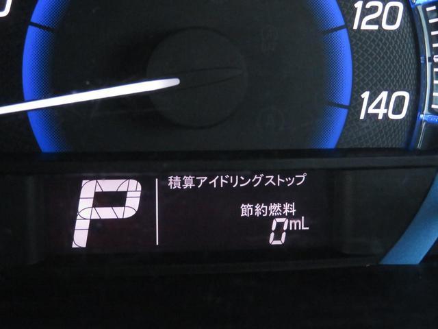 「スズキ」「ワゴンR」「コンパクトカー」「兵庫県」の中古車62