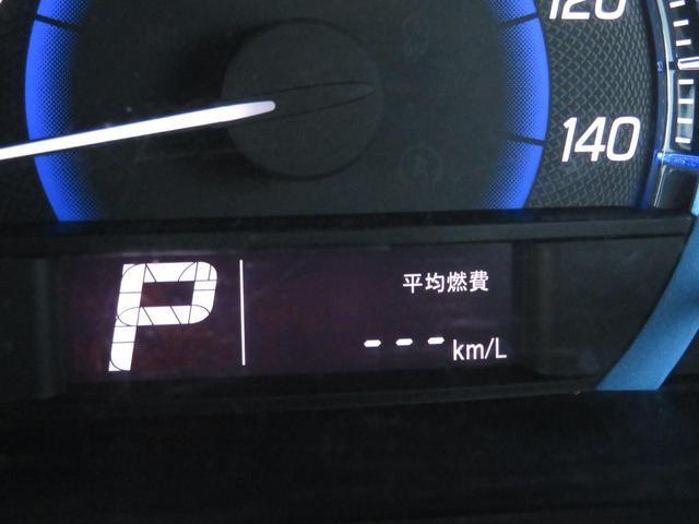 「スズキ」「ワゴンR」「コンパクトカー」「兵庫県」の中古車63