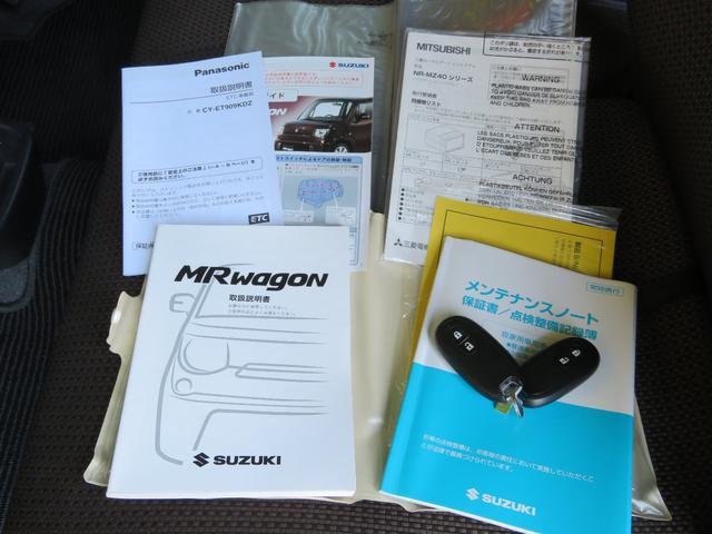 「スズキ」「MRワゴン」「コンパクトカー」「兵庫県」の中古車20