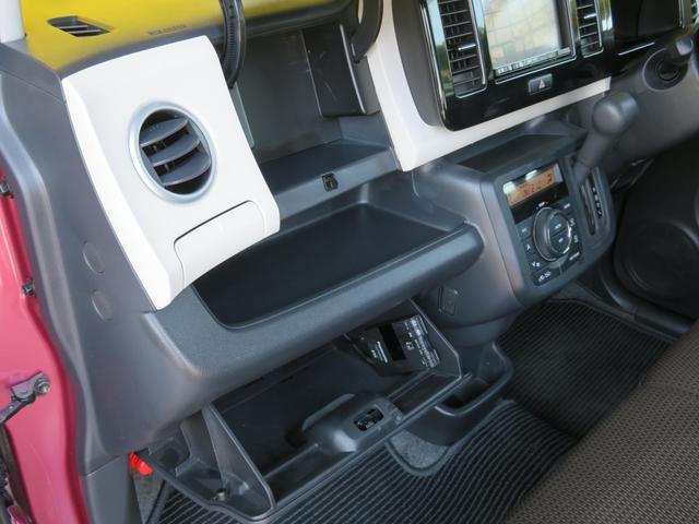 「スズキ」「MRワゴン」「コンパクトカー」「兵庫県」の中古車39