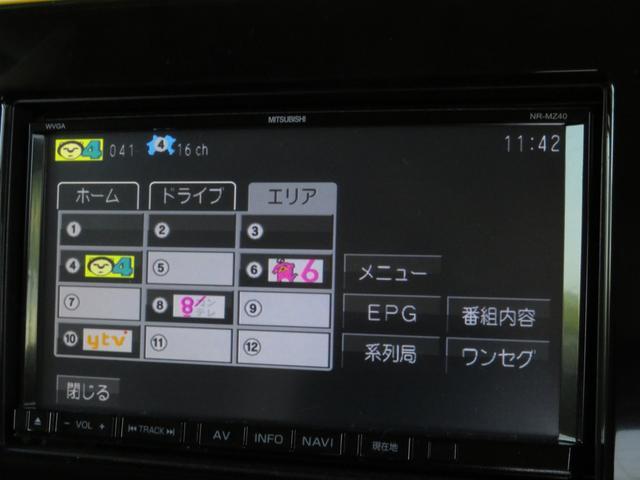 「スズキ」「MRワゴン」「コンパクトカー」「兵庫県」の中古車68