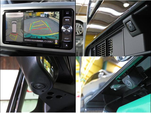 ■車両を真上から見下ろしたような映像で周囲を確認できる「パノラマモニター」がオプション装備!パーキングセンサーは、リアバンパーに組み込まれたセンサーが、障害物と車の接近距離を、段階的に音で知らせます。