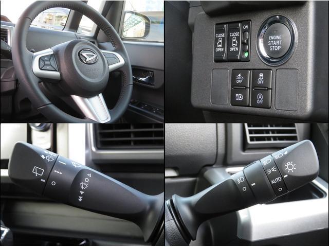 ■【スマートエントリー&スタートシステム】(キーを身につけるだけでドアが開けられ、ボタンを押せばエンジンの始動/停止ができるPushスタートが装備)