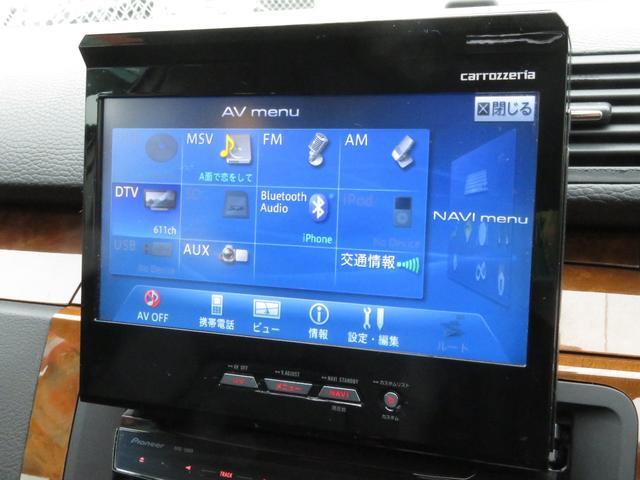 V6 4モーション サンルーフ 黒革シート HDDナビTV(20枚目)
