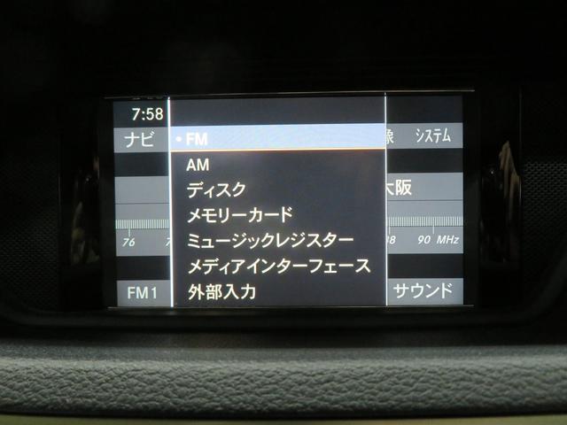 E250CGIブルーエフィシェンシーワゴン ワンオーナー(3枚目)